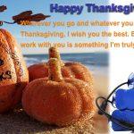 ԲՈԼՈՐ ՄԵԿԸ Մարտկոցի Thanksgiving նամակ հաճախորդներին