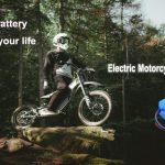 ԲՈԼՈՐԸ ՄԵԿԸ ՄԵԿ մեկում Հեծանիվների էլեկտրական մարտկոցներ
